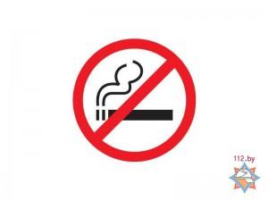 -sigareta_5079_800x600_mc