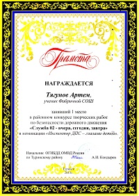 Scan-151204-0004
