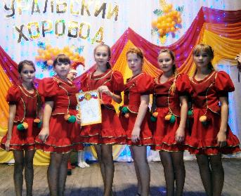 uralskij-xorovod