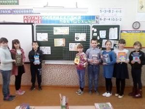 Международный день родного языка в школе