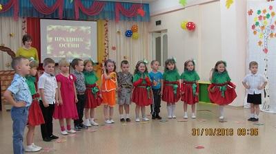 Праздник  Осени в дошкольном отделе